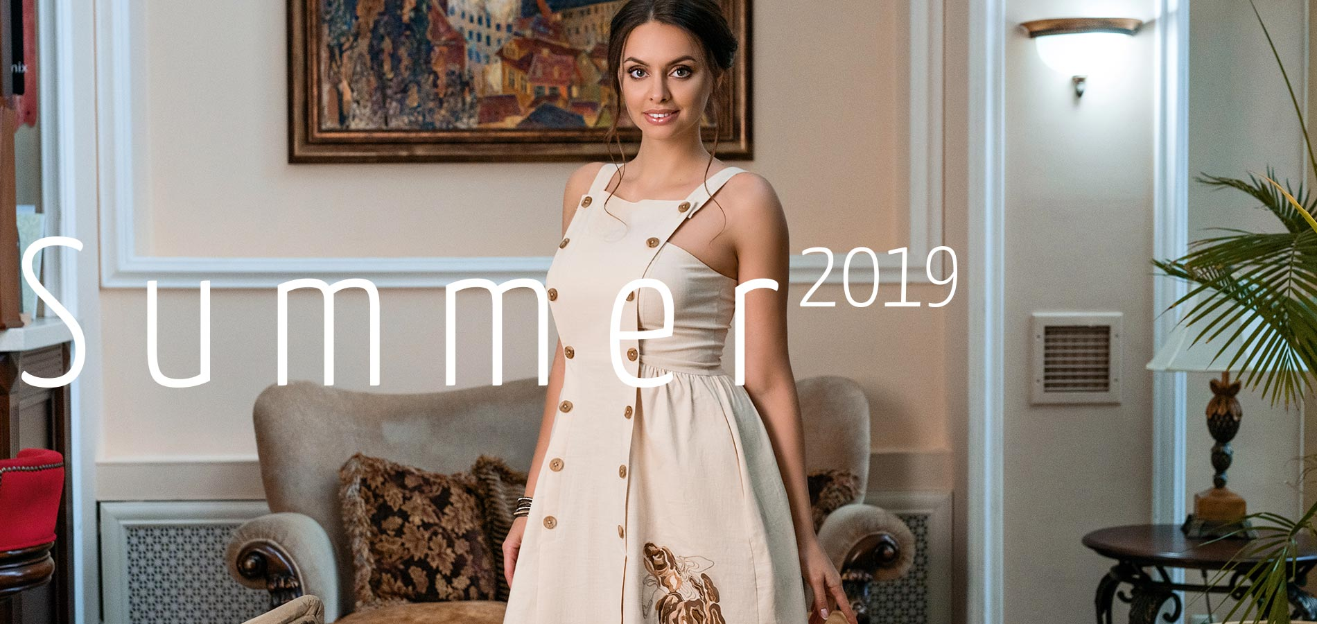 007180012ced19f RicaMare | Украинский бренд женской одежды