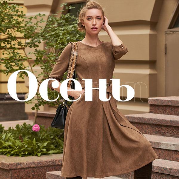 bd72739a4e00 Интернет-магазин платьев Ricamare  заказать и купить повседневное ...